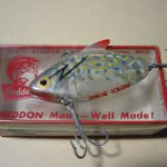Old HEDDON SUPER SONIC LURE