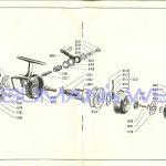 Garcia ABU 520 1967